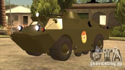 Гвардейская БРДМ-2 для GTA San Andreas