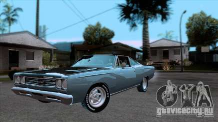 Plymouth Road RunneR 1969 для GTA San Andreas
