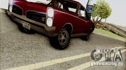 Pontiac GTO 1967 для GTA San Andreas
