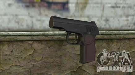 Makarov Pistol для GTA San Andreas