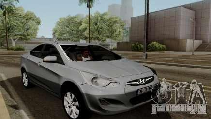 Hyundai Solaris для GTA San Andreas