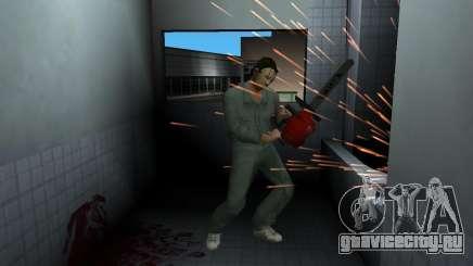 Бензопила Тайга для GTA Vice City