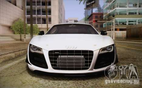 Audi R8 GT 2012 для GTA San Andreas вид изнутри