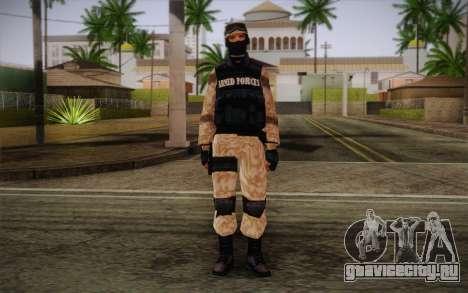 SWAT Desert Camo для GTA San Andreas