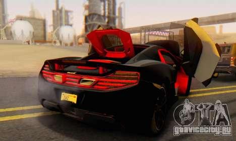Mclaren MP4-12C Spider Sonic Blum для GTA San Andreas двигатель