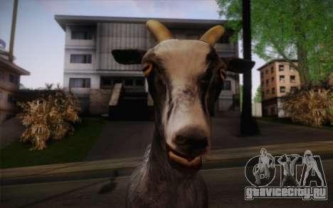 Коза для GTA San Andreas третий скриншот