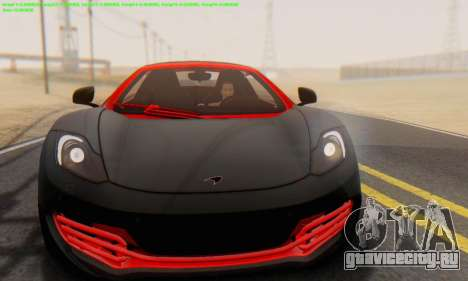 Mclaren MP4-12C Spider Sonic Blum для GTA San Andreas вид сзади