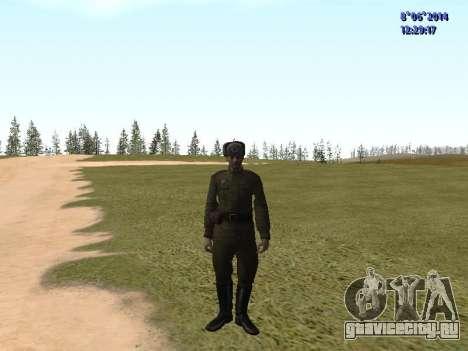 USSR Soldier Pack для GTA San Andreas четвёртый скриншот