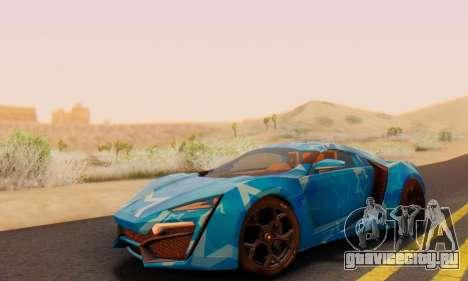 W-Motors Lykan Hypersport 2013 Blue Star для GTA San Andreas вид сбоку