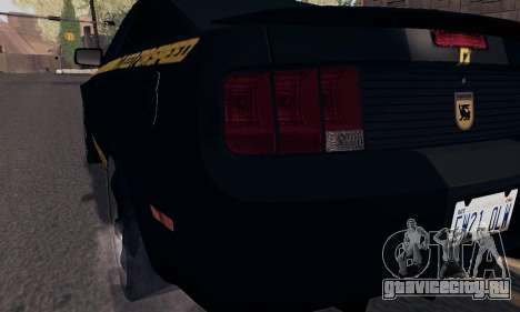 Ford Mustang Shelby Terlingua 2008 NFS Edition для GTA San Andreas салон