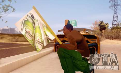 Знак с рекламой пива для GTA San Andreas четвёртый скриншот