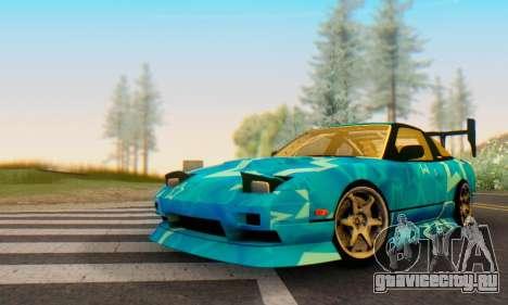 Nissan 240SX Blue Star для GTA San Andreas вид слева