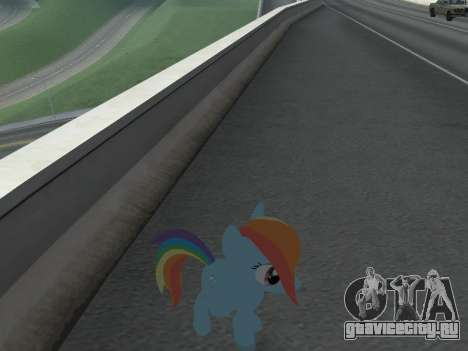 Rainbow Dash для GTA San Andreas шестой скриншот