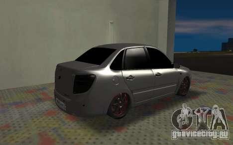 ВАЗ 2190 Гранта для GTA San Andreas вид сзади слева