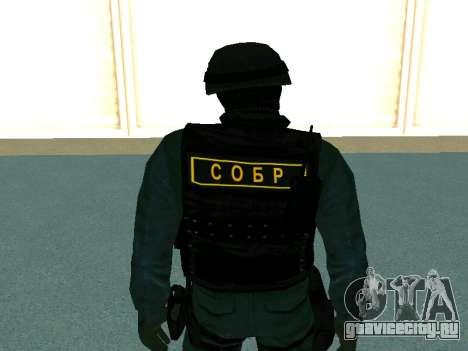 Скин СОБРа для GTA San Andreas четвёртый скриншот