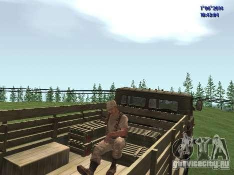 Afghanistan Soviet Soldiers для GTA San Andreas четвёртый скриншот