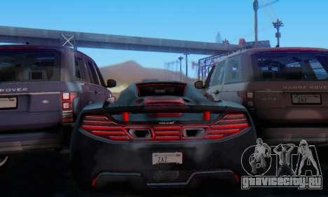 Mclaren MP4-12C Spider Sonic Blum для GTA San Andreas вид сверху