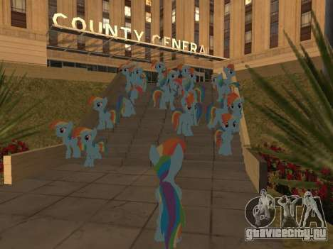 Rainbow Dash для GTA San Andreas пятый скриншот