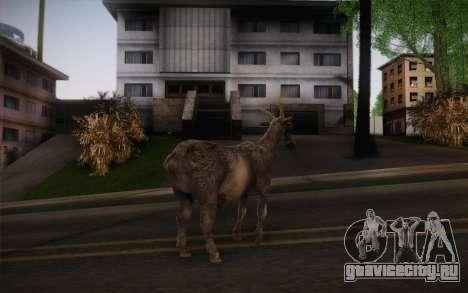 Коза для GTA San Andreas