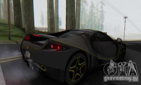 GTA Spano 2014 Carbon Edition для GTA San Andreas