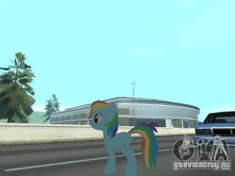 Rainbow Dash для GTA San Andreas седьмой скриншот