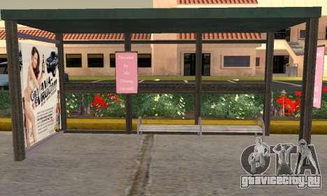 Новые автобусные остановки для GTA San Andreas второй скриншот