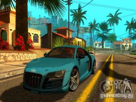 ENBSeries By Makar_SmW86 v1.0 для GTA San Andreas пятый скриншот