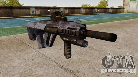 Автомат Steyr AUG-A3 Optic Blue Camo для GTA 4