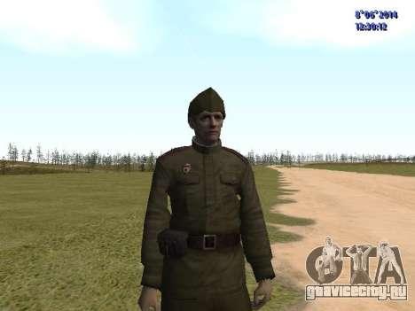 USSR Soldier Pack для GTA San Andreas седьмой скриншот