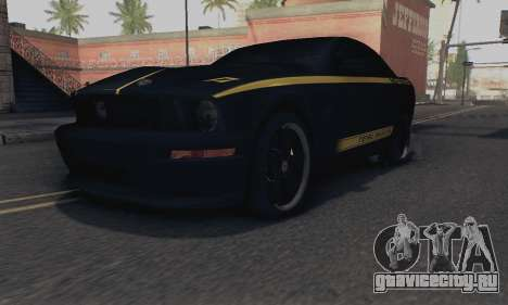 Ford Mustang Shelby Terlingua 2008 NFS Edition для GTA San Andreas