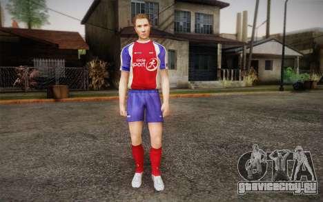 Футболист для GTA San Andreas