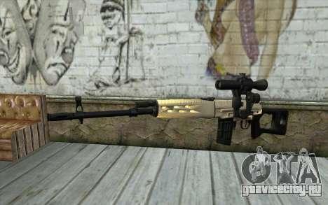 Снайперская Винтовка Драгунова для GTA San Andreas