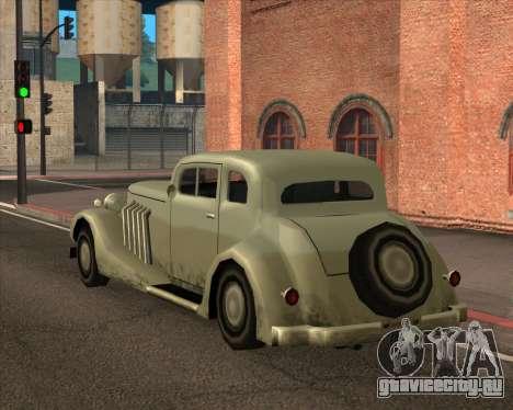 Новый Автомобиль (Hustler) для GTA San Andreas вид слева