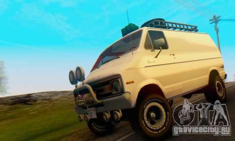 Dodge Tradesman Van 1976 для GTA San Andreas