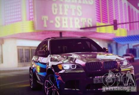 BMW X5M 2013 для GTA San Andreas