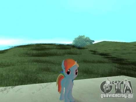 Rainbow Dash для GTA San Andreas третий скриншот