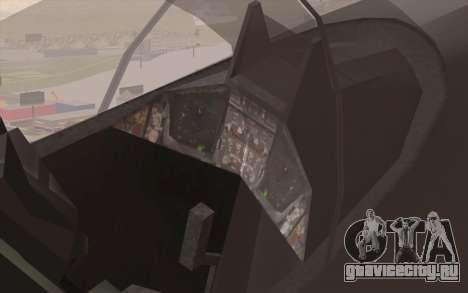 F-15C Eagle для GTA San Andreas вид сзади