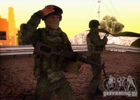 Пулеметчик спецназа ВВ МВД для GTA San Andreas