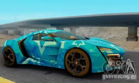 W-Motors Lykan Hypersport 2013 Blue Star для GTA San Andreas вид справа