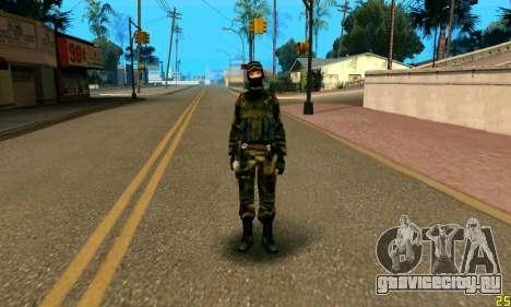 Боец Альфа Антитеррор для GTA San Andreas