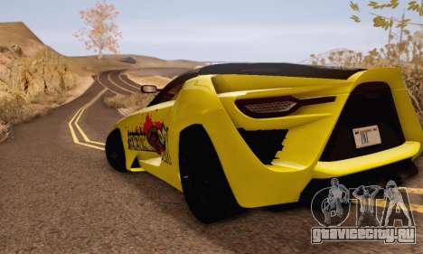 Bertone Mantide 2010 Rock Generation для GTA San Andreas вид сзади слева