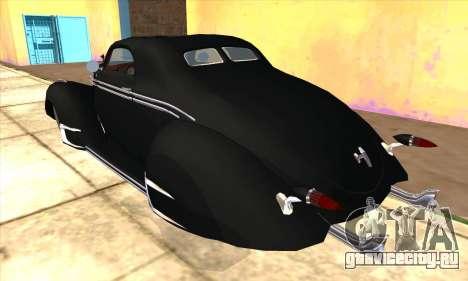 Lincoln Zephyr 1946 для GTA San Andreas вид сзади