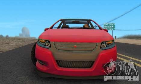 Cheval Surge V1.0 для GTA San Andreas