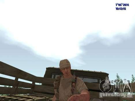 Afghanistan Soviet Soldiers для GTA San Andreas пятый скриншот
