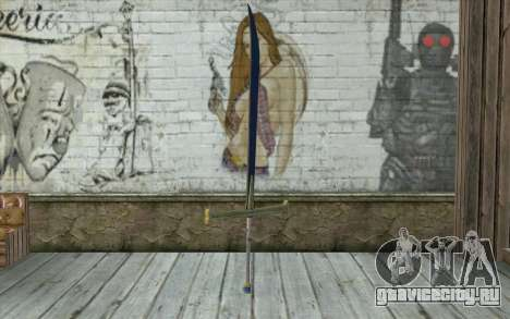 One Piece Black Sword для GTA San Andreas второй скриншот