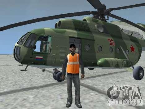 Ми-8Т для GTA San Andreas вид слева