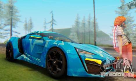 W-Motors Lykan Hypersport 2013 Blue Star для GTA San Andreas