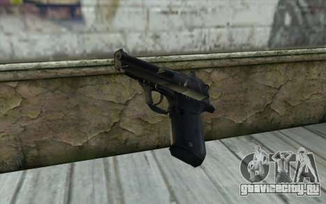 M9 Pistol для GTA San Andreas