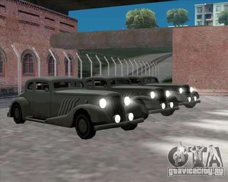 Новый Автомобиль (Hustler) для GTA San Andreas вид справа