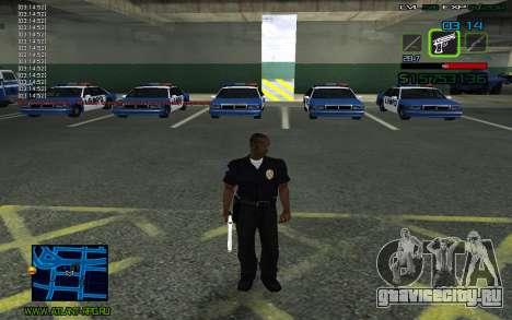 C-HUD by SampHack v.2 для GTA San Andreas